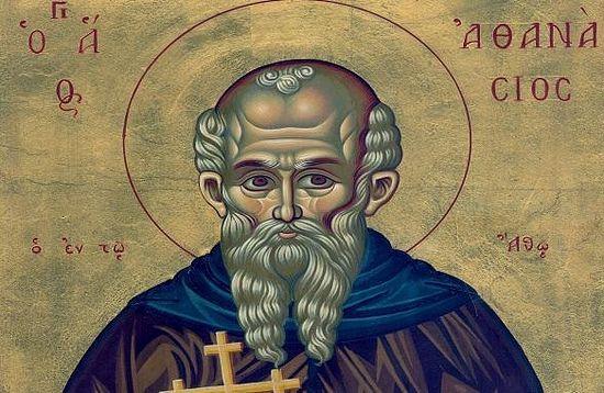 Афанасий Афонский
