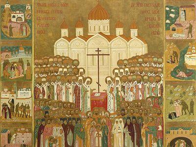 Формирование иконографии новомучеников и исповедников Церкви Русской