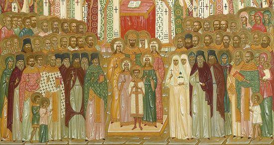Собор новых мучеников и исповедников Российских за Христа пострадавших, явленных и не явленных. Фрагмент иконы