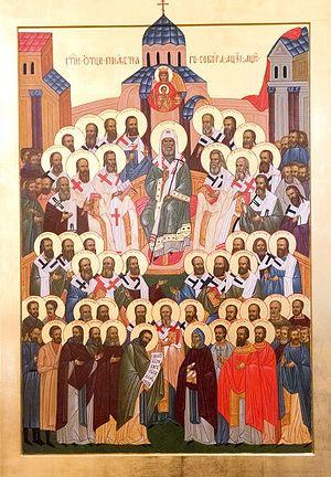Святые Отцы Поместного Собора 1917–1918 гг.