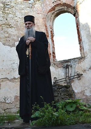 Епископ Славонско-Пакрацкий Иоанн (Чулибрк)