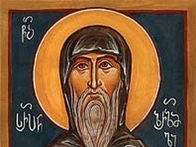 Venerable Serapion of Zarzma (†900)