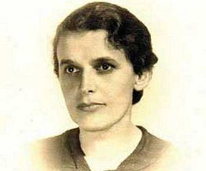 Диана Будисавлевич