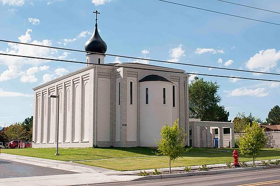 Храм св. Георгия Победоносца. Солт-Лейк-Сити, штат Юта, США