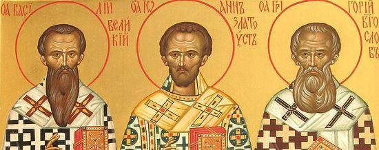 Вселенские учители и святители Василий Великий, Иоанн Златоуст и Григорий Богослов
