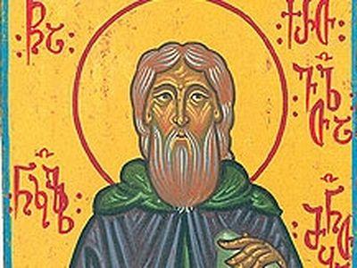 Holy Martyr Nikoloz Dvali (†1314)