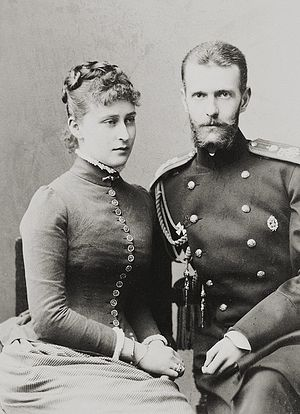 Великий князь Сергий Александрович и Великая княгиня Елизавета Феодоровна. 1884 г. Фотография из собрания английской Королевской Семьи