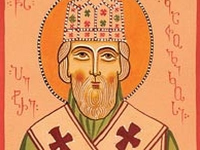 Holy Catholicos Petre and Holy Catholicos Samoel (5th–6th centuries)