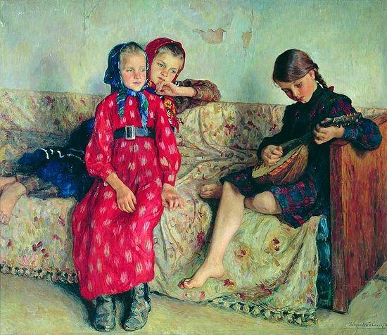 Деревенские друзья. 1912–1913