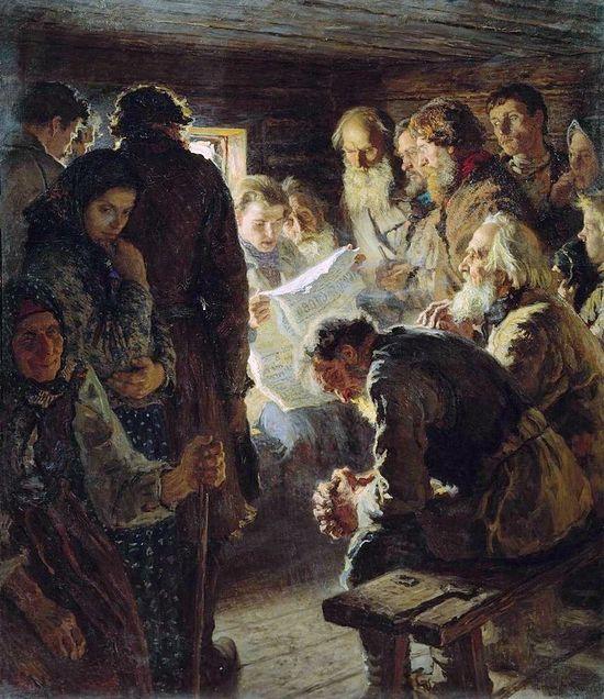 Н.П. Богданов-Бельский. Вести с фронта. 1905