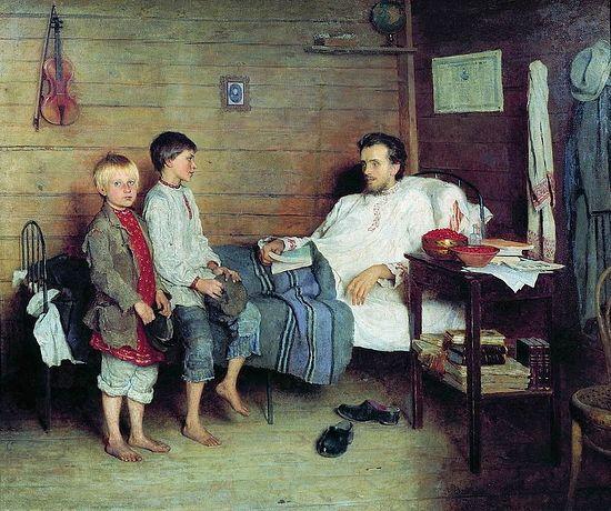 Н.П. Богданов-Бельский. У больного учителя. 1897