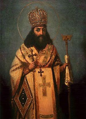 Αγίου Θεοδοσίου του Chernigov