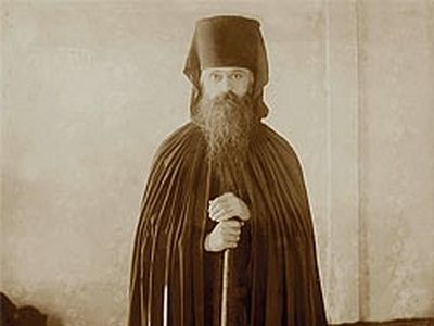 Venerable Hieromonk Alexi (Shushania) (†1923)