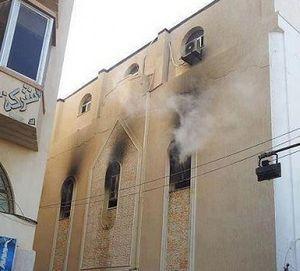 Горящий коптский храм в Бенгази