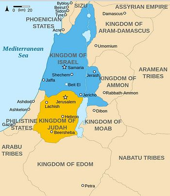 Map showing the Kingdoms of Israel (blue) and Judah (orange), ancient Southern Levant borders and ancient cities such as Urmomium and Jerash. The map shows the region in the 9th century BCE.(Malus Catulus, Wikimedia Commons)