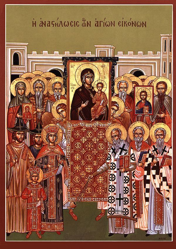 Restoration, Not Escape: Homily for the First Sunday of Lent in the Orthodox Church