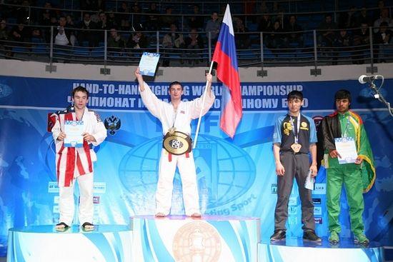 Чемпион и призеры Первого Чемпионата Мира по рукопашному бою в весовой категории 60 кг.