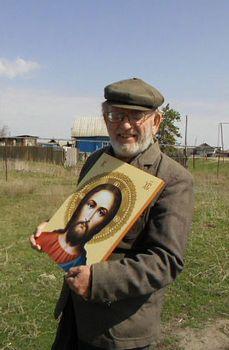 Анатолий Васильевич Голиков