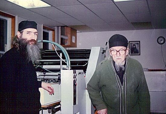 Fr. George with Archim. Antony (Yamschikov) in the printing shop of the Holly Trinity Monastery.