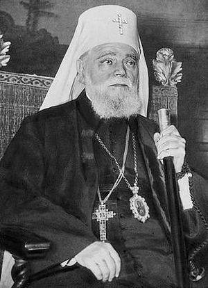 Сербский патриарх Викентий (Проданов)