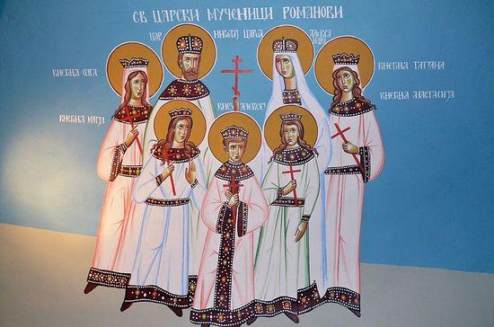 Cв. Царски мученици Романови. Фреска у храму. Фото: jером Игнатиjе Шестаков