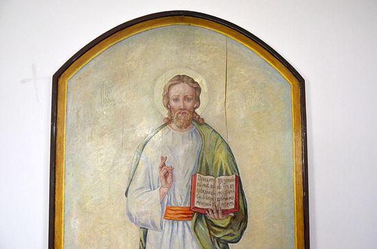 Икона Христа из старог Руског храма. Зрењанински храм Светог архангела Михаила. Фото: jером. Игнатиjе Шестаков