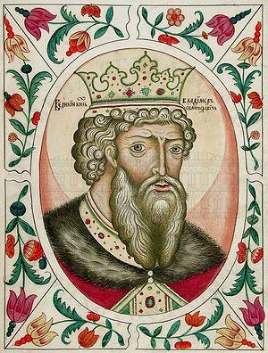 Великий князь Владимир Святославович