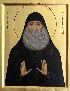 Преподобный Гавриил Ургебадзе