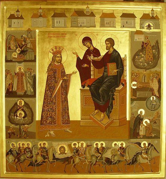 Elena Murariu, St. Stephen the Great