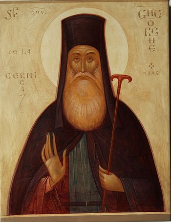Gabriel Toma Chituc, St. Venerable George of Cernica