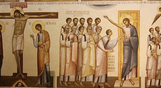 Ioan Popa, The Church of Alba Iulia, detail