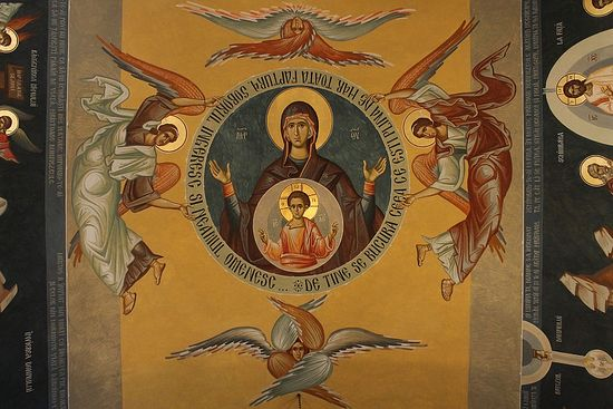 Nicolae Bălan, Memorial Church from Alba Iulia, Detail from the vault