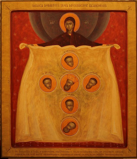 Gabriel Toma Chituc, Mandylion with Saint Martyrs Brâncoveanu