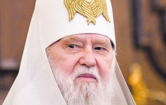 Глава киевских раскольников