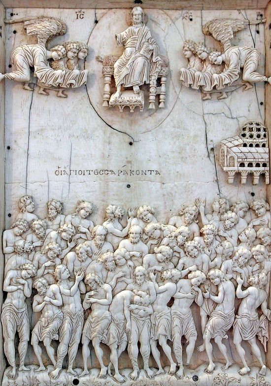 Forty Martyrs of Sebaste.Constantinople, 10th century