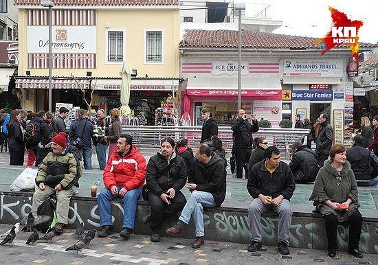 Греческие безработные в районе Плака. Фото: Дарья Асламова