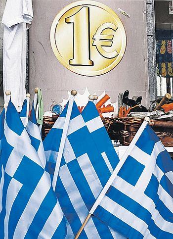 Вопреки надеждам переход на евро не принес Элладе процветания, а вверг страну в глубочайший кризис. Фото: REUTERS