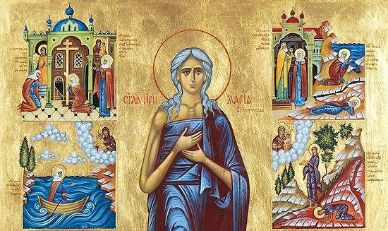 Преп. Мария Египетская