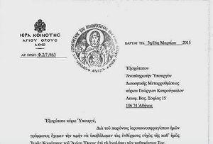 http://www.pravoslavie.ru/sas/image/101998/199827.p.jpg?mtime=1427268995