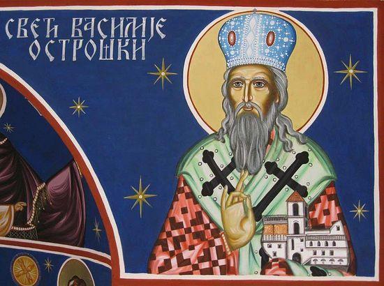 Святитель Василий Острожский. Фреска