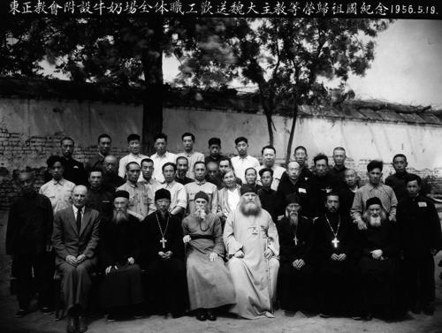 Farewell photograph of Archbishop Victor with workers at the dairy. Peking, Bei Huang, 1956.