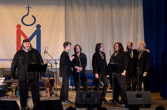Концерт группы «Ихтис»