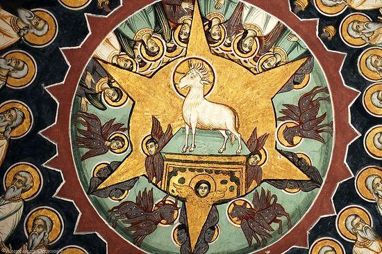 Агнец Апокалипсиса. Фреска монастыря Ксиропотам на Афоне