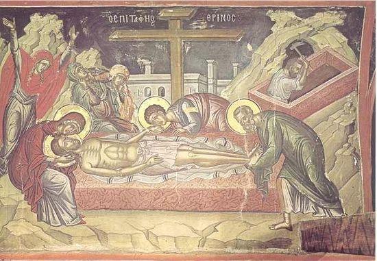 Надгробный плач. Монастырь Ставроникита (фреска 16 в.)
