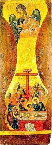 Надгробный плач (16-17 вв.). Монастырь Дохиар.
