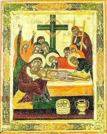 Надгробный плач (1616 г.). Монастырь Святого Павла.