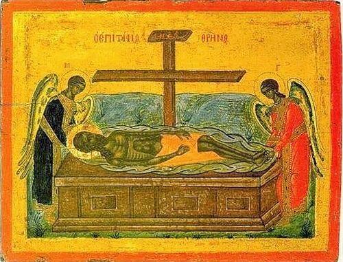 Надгробный плач (18 в.). Скит Святой Анны.