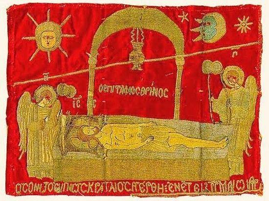 Плащаница (1595 г.). Монастырь Дионисиат.