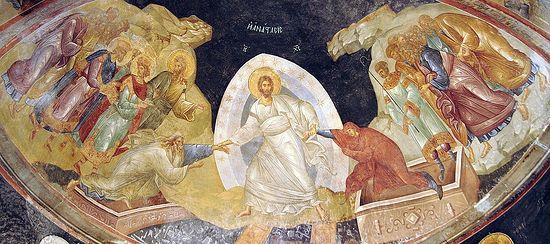 Сошествие Христа во ад. Фреска монастыря Хора, Константинополь. XIV в.