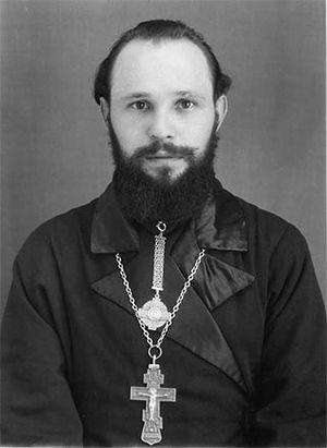 Весьегонск 1958 год